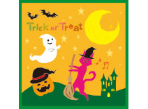 Trick or Treat 一煎袋 ~ふくみどり~ 7g