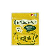 ミニ抹茶入り玄米茶ティーバッグ