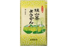 狭山茶ようかん