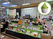 イオン大井店