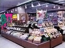 イオン武蔵狭山店