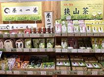 イオン狭山店